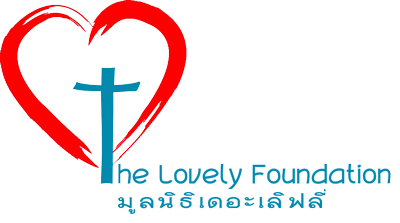 The Lovely Foundation